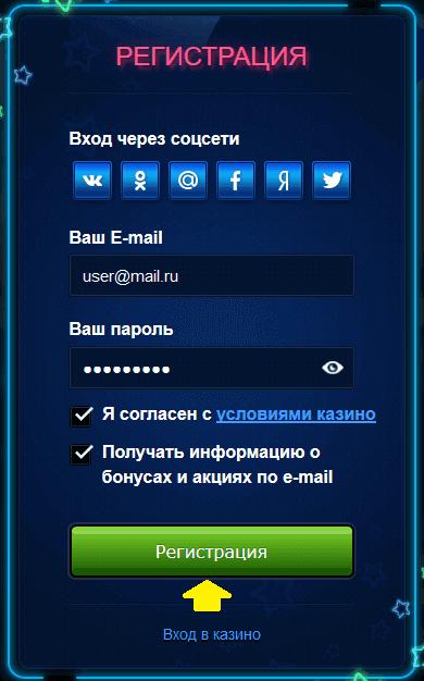 Казино вулкан зарегистрироваться и играть литература по онлайн покеру на русском языке